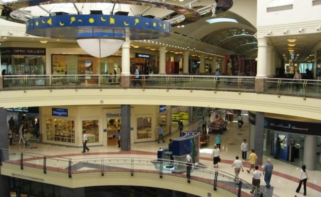 City Centre Deira Its About Dubai
