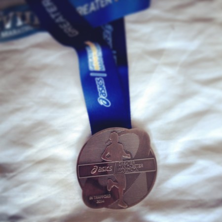 Nike Plus Medals Trophies