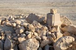 Desert Office