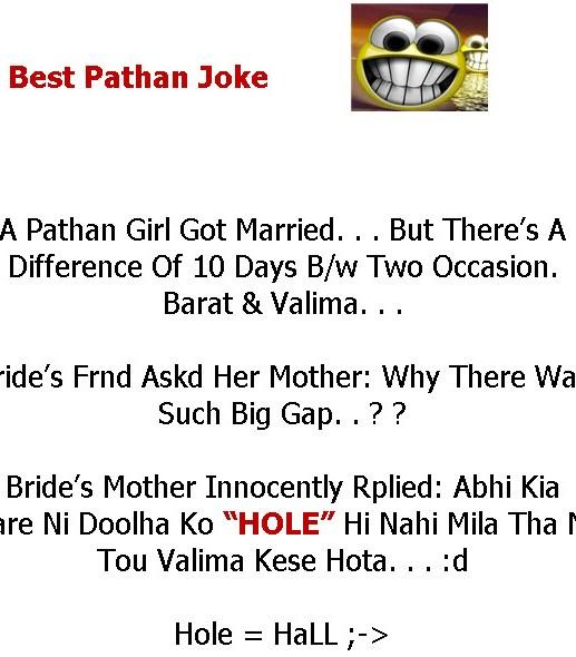 pathan urdu joke sms 2013 2014