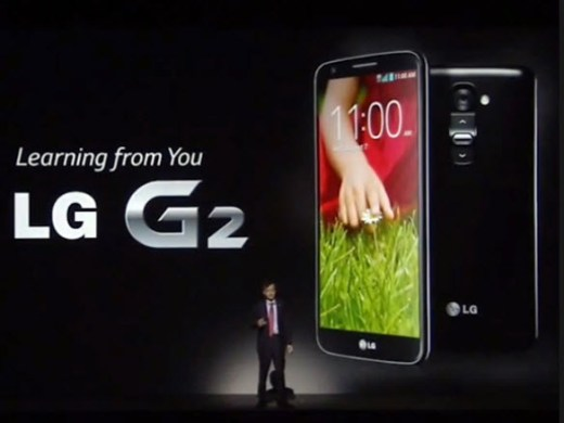 Latest-LG-G2-Smartphone-specification-with-price