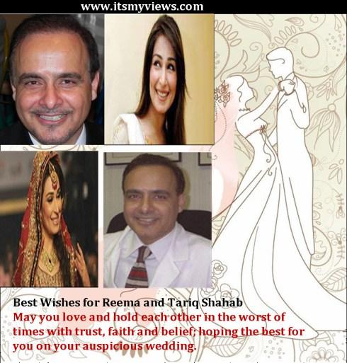 tariq-shahab-reema-husband