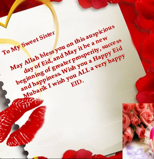 Latest-Happy-EID-greeting-cards-to-sister