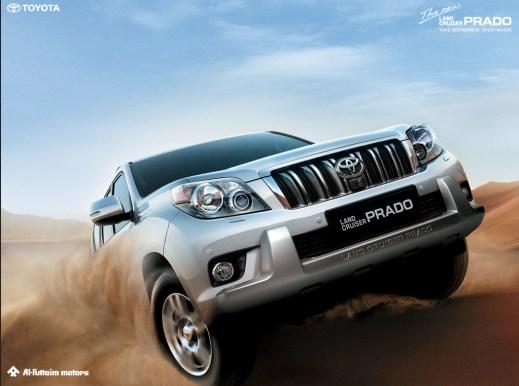Al-futtaim-motors-toyota-prado-2013-Price-in-Dubai