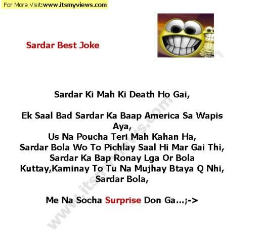 Most Funniest Sardar Joke 2013