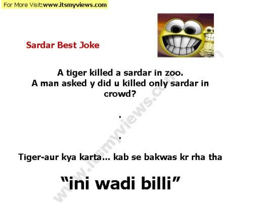 Sardar funny urdu joke at animal image