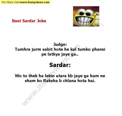 best sardar joke 2013
