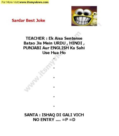 sardar Bollywood Movie Funny joke