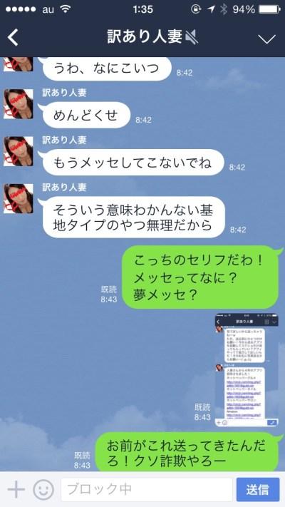 IMG_0049_2