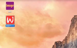 スクリーンショット 2015-06-27 16.32.54