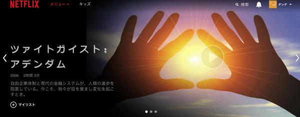スクリーンショット 2015-10-04 14.55.44