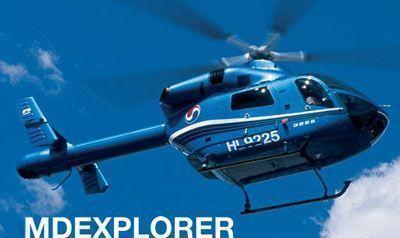 md-explorer-itusers
