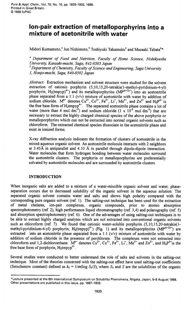 Pure and Applied Chemistry, 1998, Volume 70, No 10, pp 1925-1932
