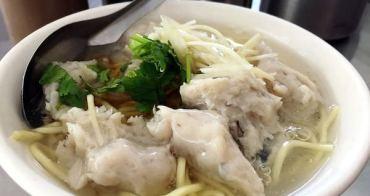 【台南中西區】討厭吃魚嗎?!來台南吃完浮水魚羹麵,絕對讓大小朋友愛上吃魚肉!    阿鳳浮水魚羹