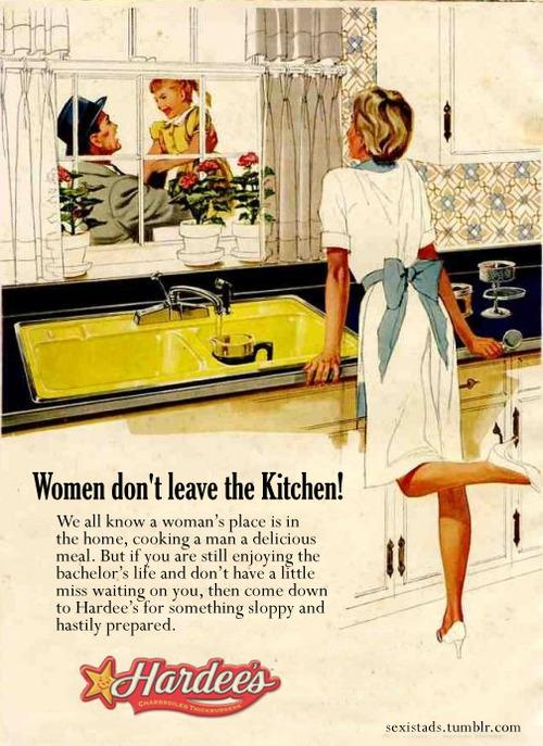 sexist ads9
