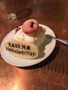 芳村思風先生誕生日祝い