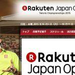 楽天ジャパンオープン2015