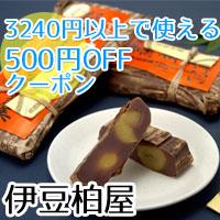 500off-200x200