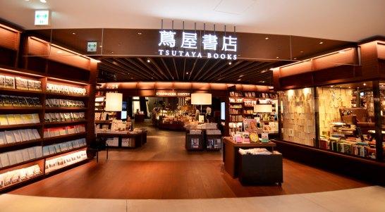 1梅田 蔦屋書店