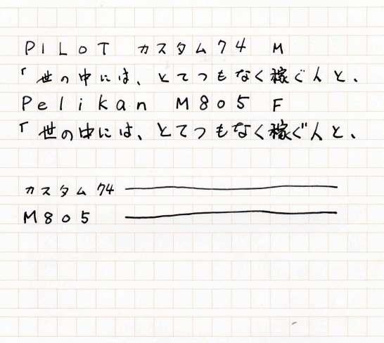 IMG_20150927_0001
