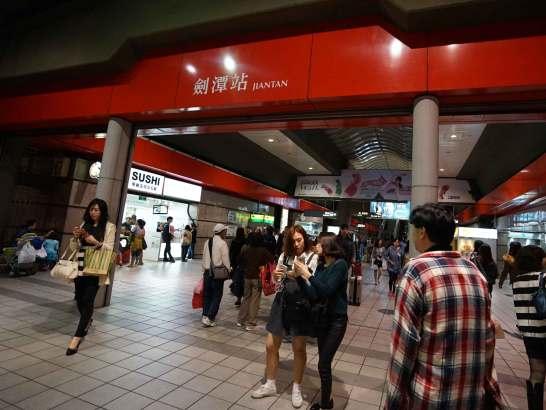 MRT淡水信義線劍潭駅