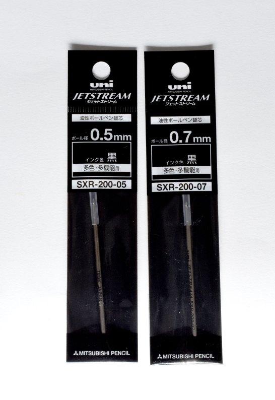 ジェットストリームなら0.5mm/0.7mmの二種類