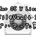 20120212.01.FileVault2