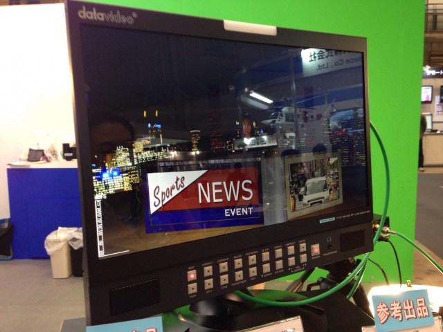 Datavideo TVS-1000 Display