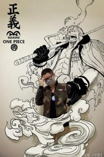 Gaikuo dan Captain Smoker (Zcool)