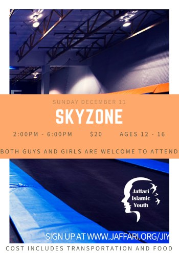 We are excited to bring you a trip to Skyzone - A trampoline park that has become popular in Toronto. Come out for a day of fun with jumping time, tranportation and food included for only $20! The event is open to both boys and girls aged 12-16. Limited spots are available so sign up today!