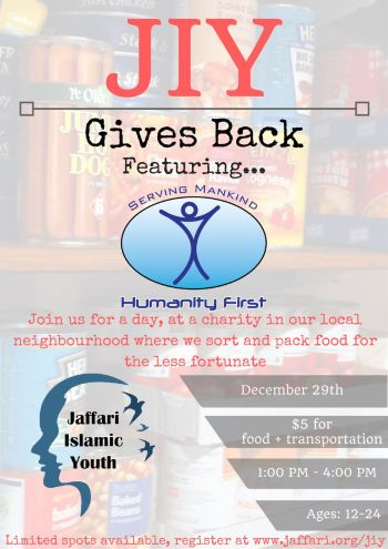 Join us for our second Gives Back event volunteering at Humanity First, a local food bank in our neighbourhood. The event on December 29th is open to both boys and girls ages 12+. Cost is $5 for food and transportation. Don't miss out!