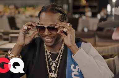 Most Expensivest Shit: 2 Chainz Tries On $48K Vintage Sunglasses