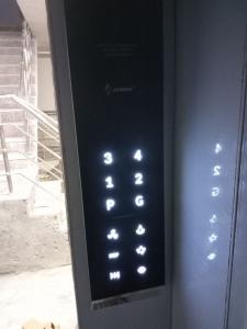 Jaimini Glass Lift 3