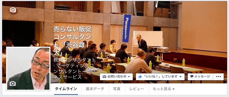 スクリーンショット 2015-02-19 13.52.35