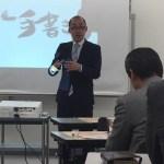 山形県・長野県の工務店向け営業研修が終わりました!