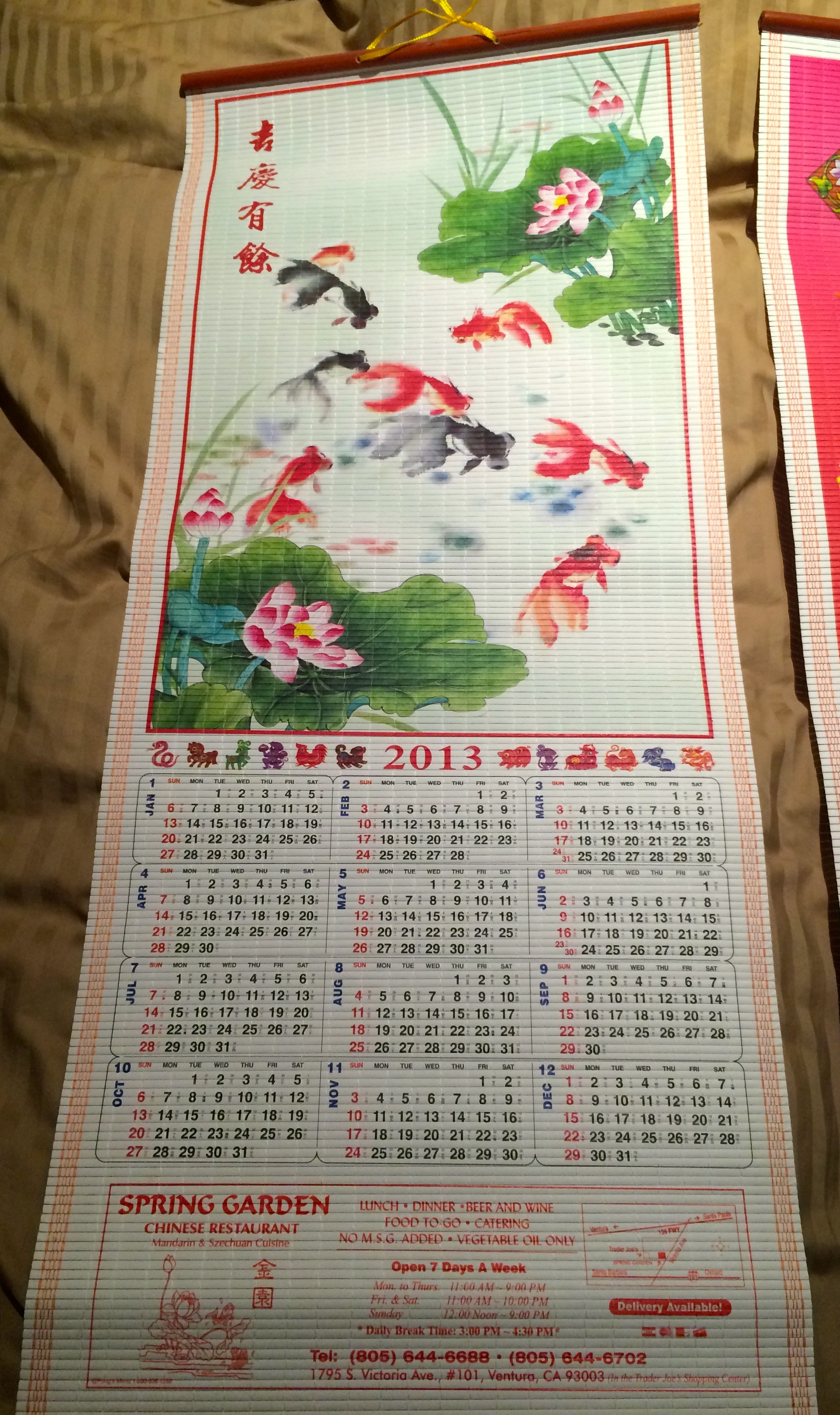 word 2013 calendars
