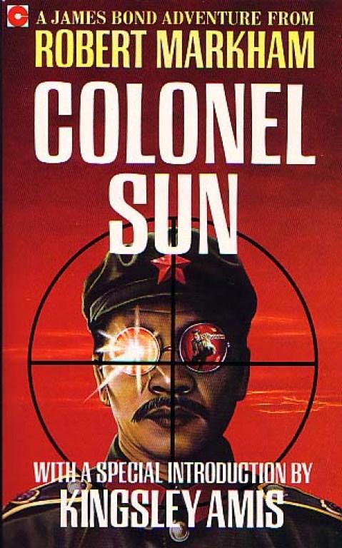Coronet, 1994