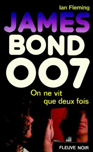 Fleuve Noir, 1981, Plon (noir), 1971, trad : André Gilliard