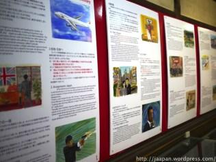 007-museum-naoshima-14
