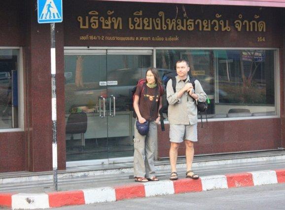 """Zdjęcie z serii: """"co my tu robimy"""" :) One day&one night in Chiang Mai - północna Tajlandia."""