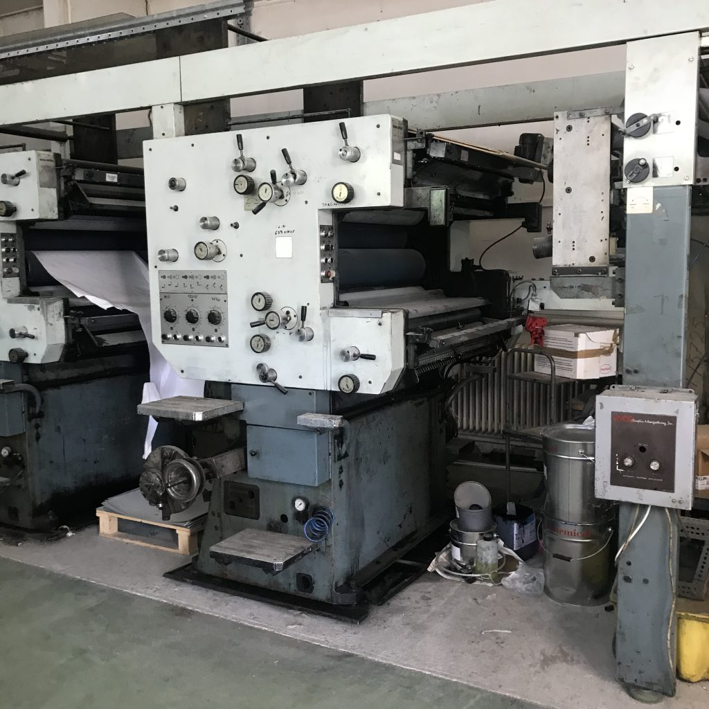 Web Offset Printing Machine Solna D25 Web Offset Press Janustech Janustech