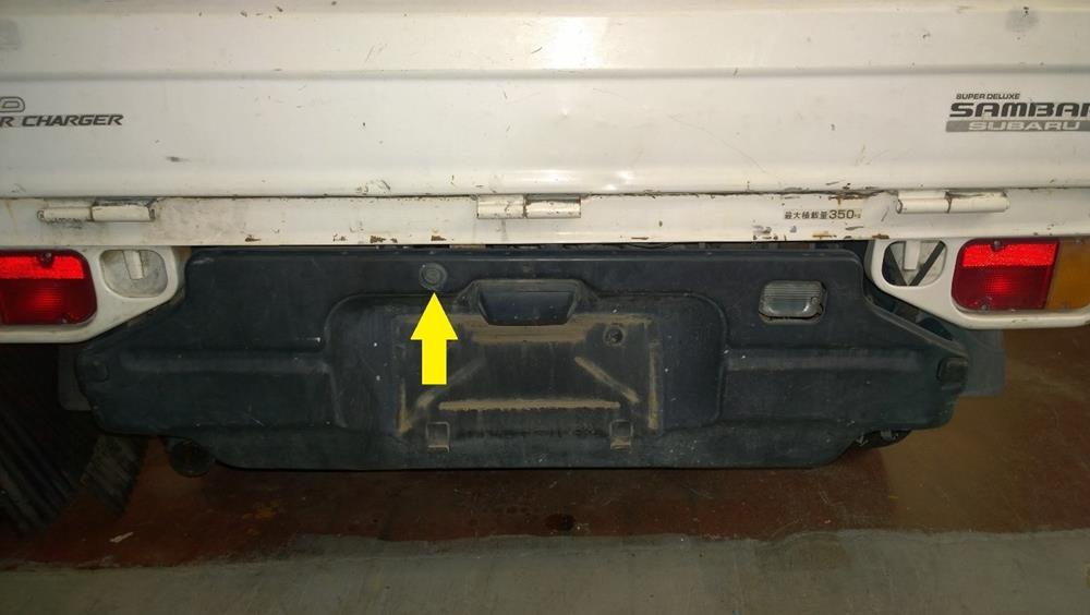 KS4 Subaru Sambar How to replace the Distributor Rotor/Cap/O Rings