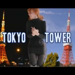 Tokyo Tower, daytime and nighttime