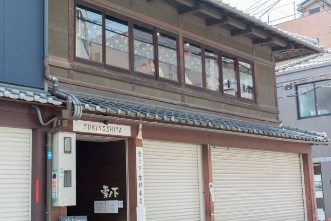 YUKINOSHITA outside