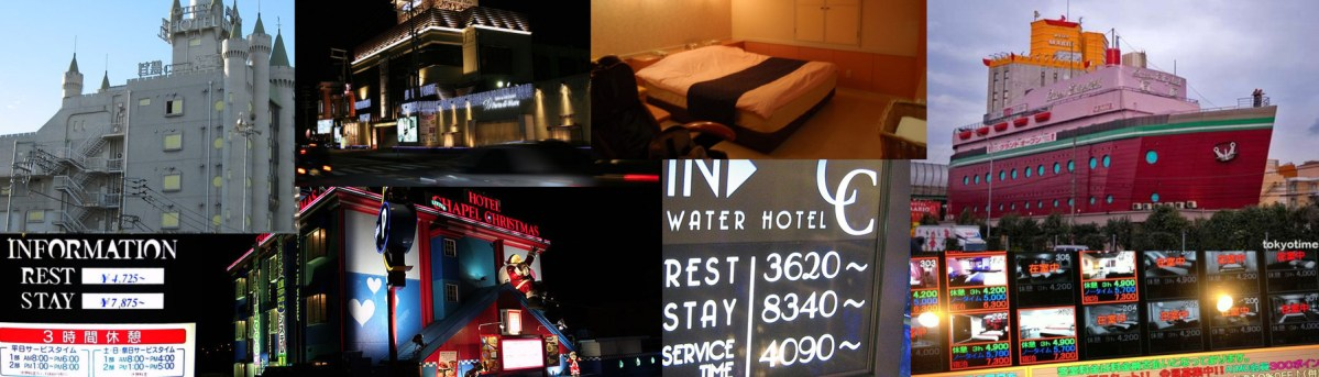 A Guide to Japanese Love Hotels