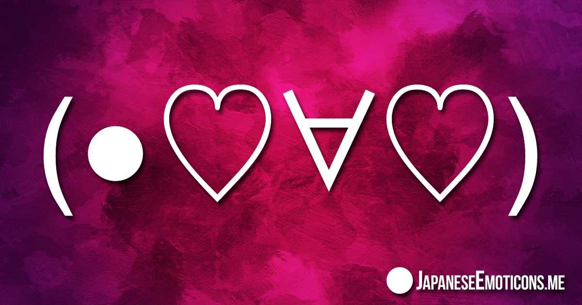 love emoji copy and paste