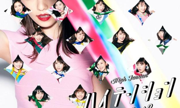 Ini Dia Cover Single Terbaru AKB48 yang Penuh dengan Warna