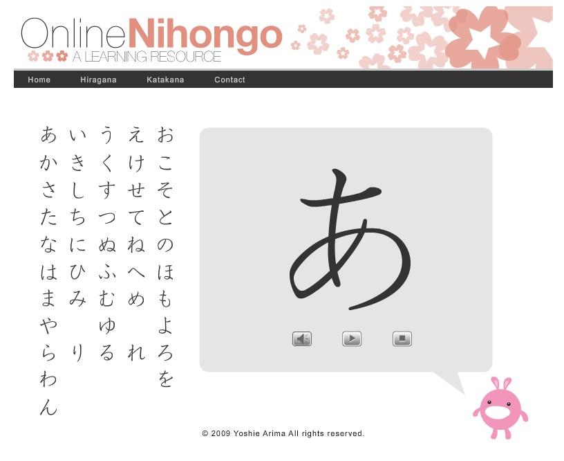 WRITING hiragana - Japanese Teaching Ideas - hiragana alphabet chart