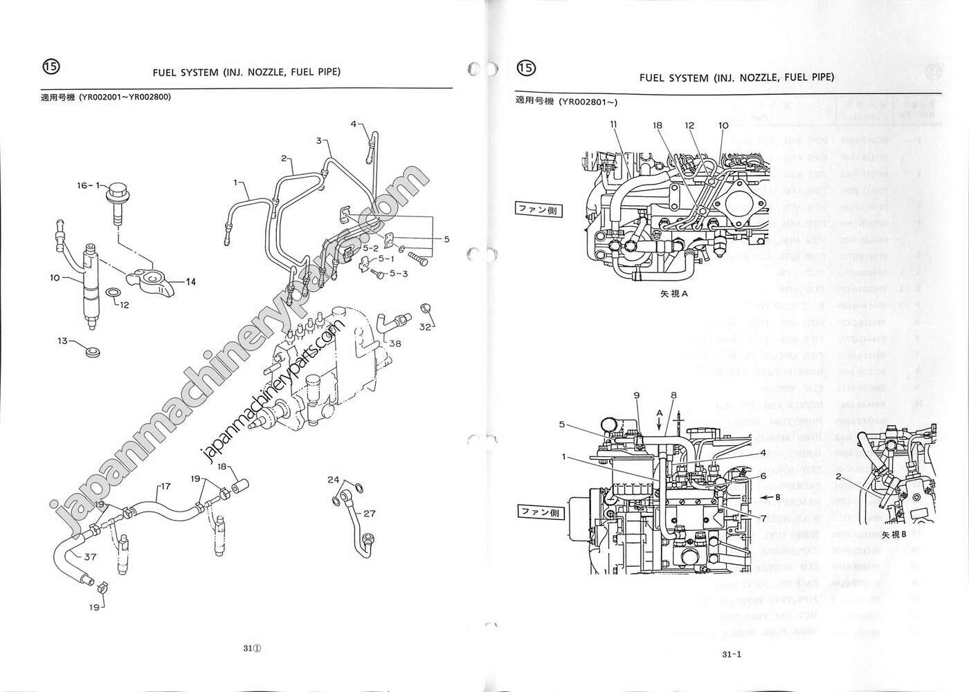 2003 Isuzu Npr Wiring Diagram. isuzu pickup fuse diagram