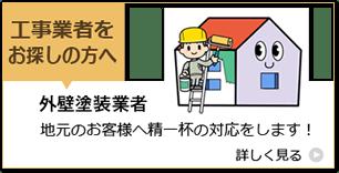 page-bn-sagasu